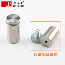 JLS Advertising screw 25MM stainless steel advertising nail glass fixing nail billboard nail mirror nail glass nail
