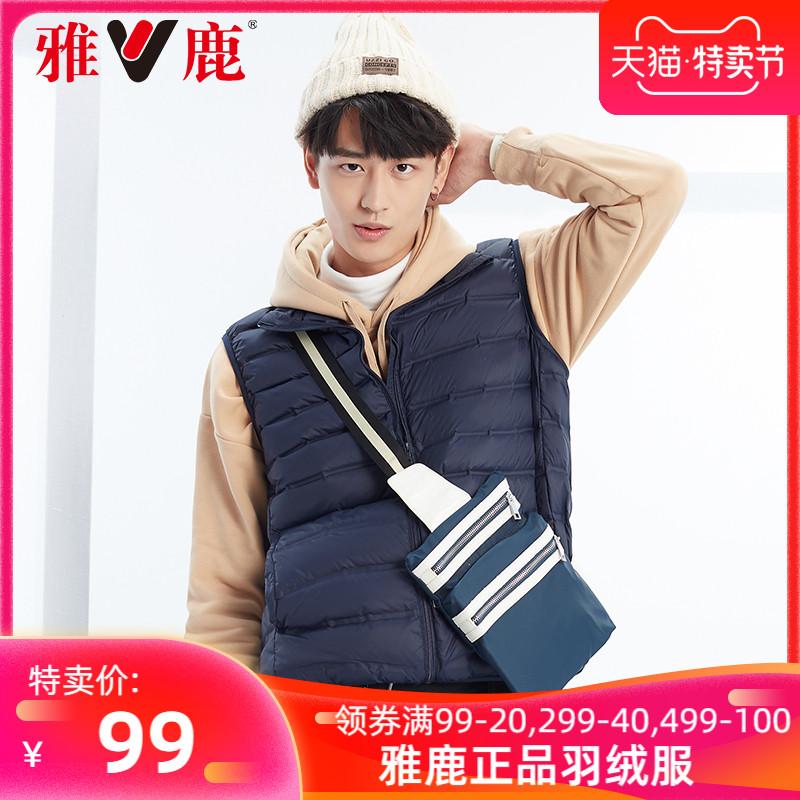 雅鹿羽绒马甲男2020新款秋冬季短款轻薄羽绒背心青年帅气马夹外套