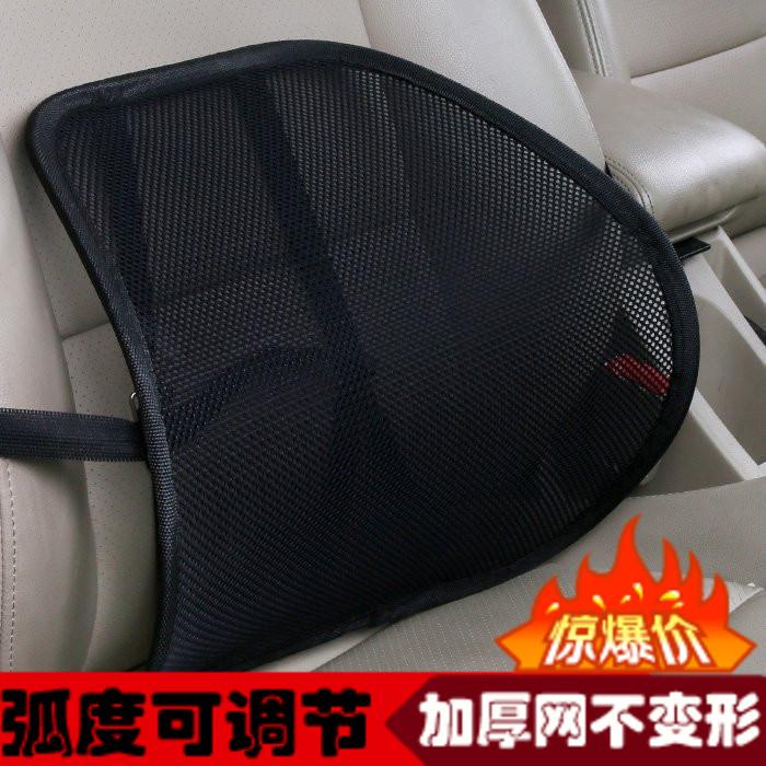 夏季加厚汽车腰靠网眼透气按摩靠腰垫背靠垫办公室座椅子护腰枕垫