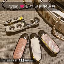 安瞳口红隐形近视眼镜盒便携盒子简约日式护理盒美瞳盒镊子伴侣盒