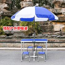 品格防雨防晒折叠户外遮阳伞野餐伞定制印刷大雨伞摆摊伞太阳伞