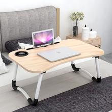 ラップトップベッドパソコンデスクベッドをテレビに加えて、大きな折り畳み式を見て怠惰な家庭をスタンド机机の読書テーブルを学ぶ子供のための大規模なキャップを大学の寮のタブレットは、