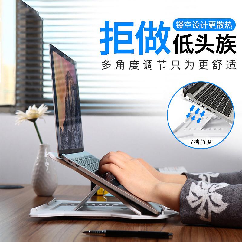 笔记本支架颈椎桌面增高办公室手提电脑升降架子便携散热器托架底座折叠旋转简约立式懒人支撑架Mac苹果垫子图片
