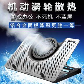 酷奇笔记本散热器支架14寸15.6外星人17手提电脑降温底座垫联想华硕游戏本外设风冷排风扇静音散热板架子升降