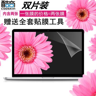 酷奇笔记本屏幕膜保护膜高清14寸联想华硕戴尔惠普神舟15.6英寸13.3电脑液晶屏显示器屏幕保护贴膜磨砂防反光