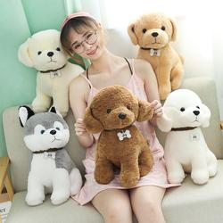 哈士奇泰迪狗布娃娃可爱二哈女抱枕