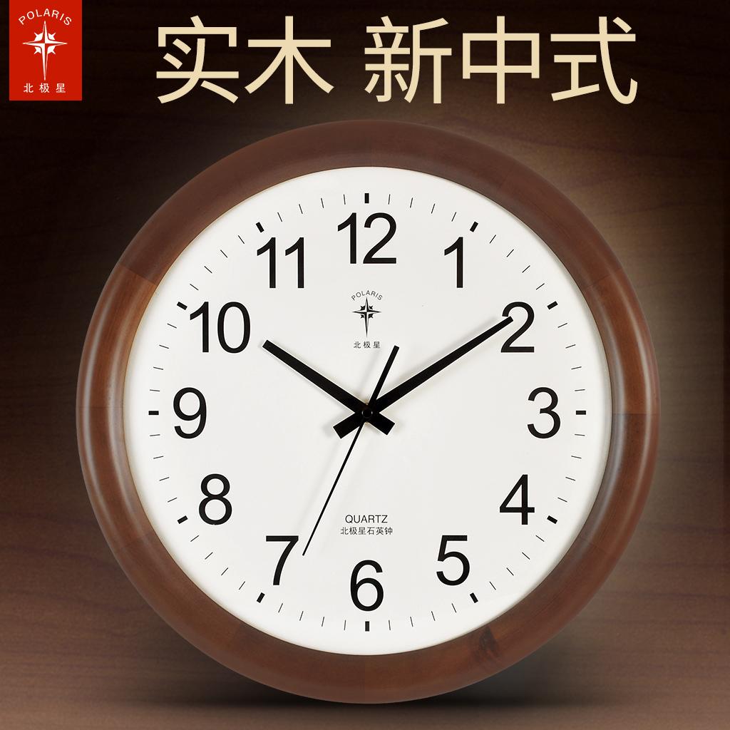 Часы на стену Артикул 547422560553