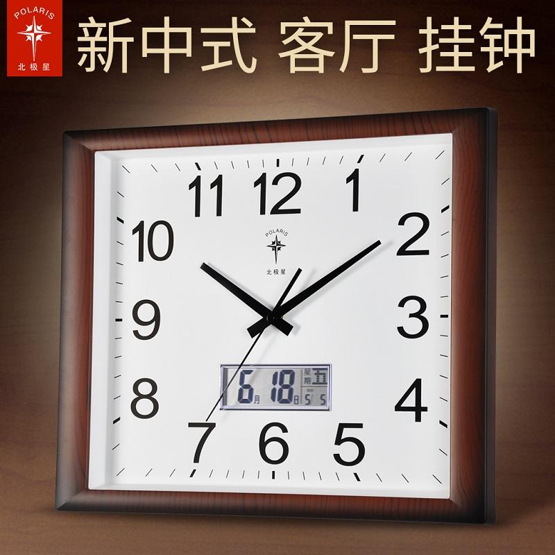 Часы на стену Артикул 523051228131