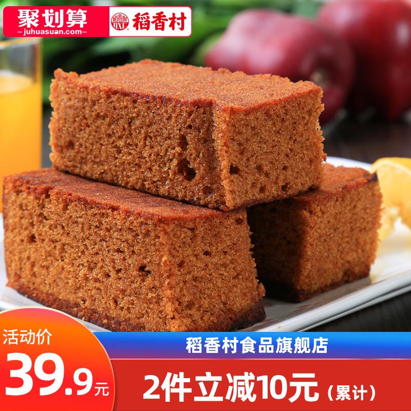 稻香村蜂蜜枣糕850g传统特产红枣蛋糕点面包整箱休闲零食早餐小吃