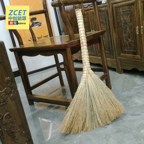 金丝苗扫把山东工厂扫帚笤帚扫把高粱老式车间家用专用单个厂家