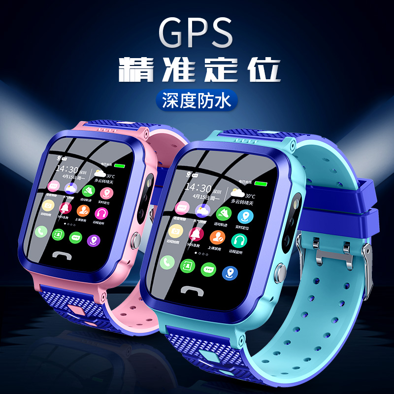 古讴卡GPS儿童电话手表小学生天才多功能可插卡拍照男孩女孩公主可爱孩子智能防水触