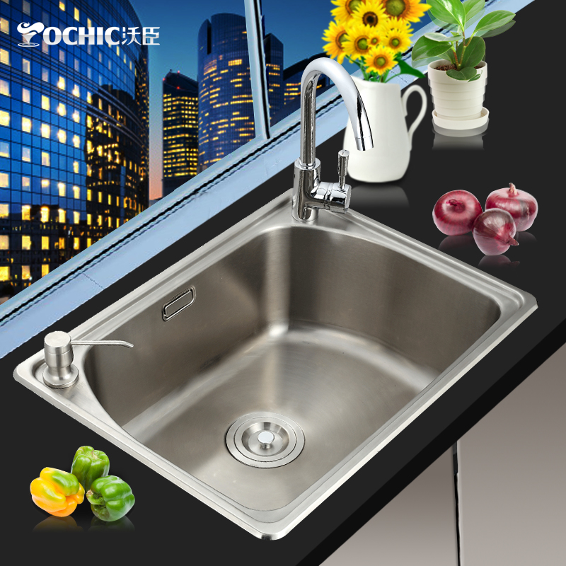 沃臣卫浴 加厚不锈钢水槽单槽 厨房洗菜盆 加厚一体成型加厚