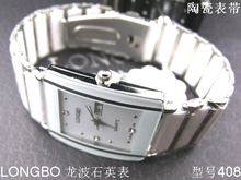 1349 # LONGBO/Long Bo authentic brand double calendar ceramic couple watches with quartz expression on the table