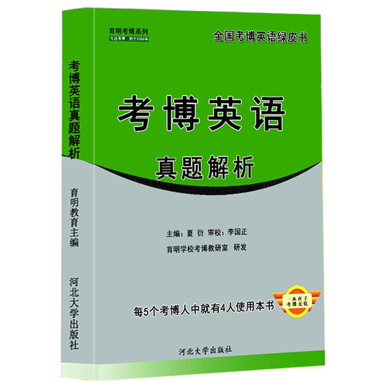 Учебники Артикул 521280956912