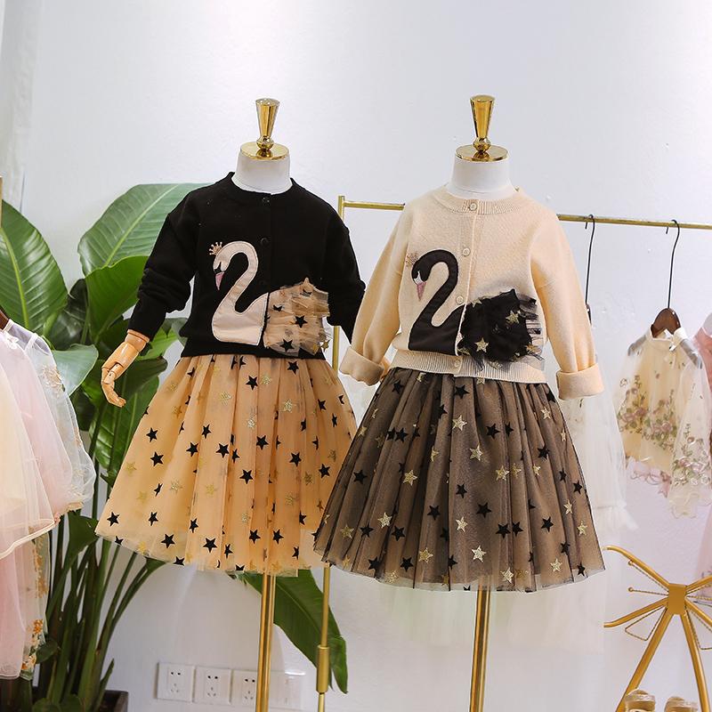 女童连衣裙秋冬装2019新款纱裙小女孩毛衣裙子两件套装洋气公主裙11-27新券