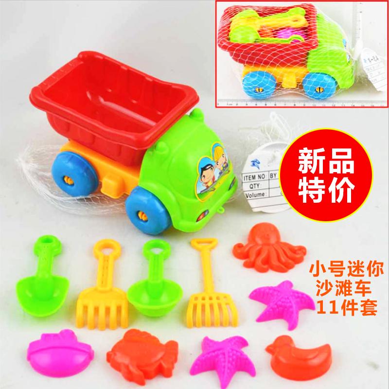 包邮小号迷你沙滩车11件套装宝宝儿童玩沙戏水户外玩具特价批發货源