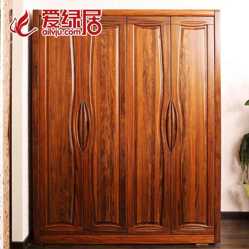 爱绿居实木家具乌金木储物四门衣柜实木衣橱全新现代中式实木家具
