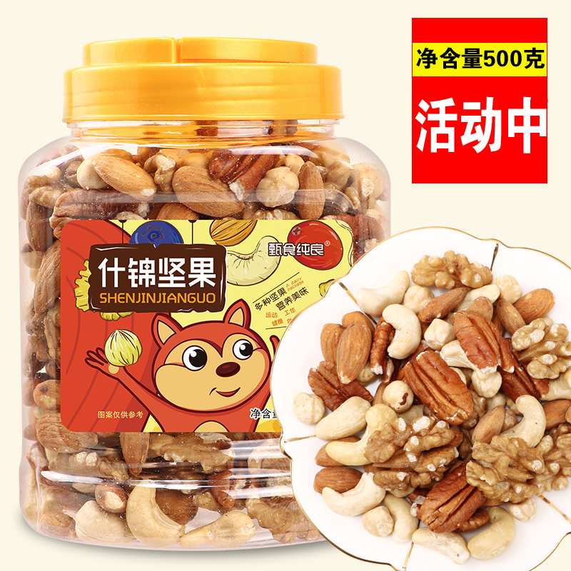 Daily nuts, pure nuts, mixed nuts, assorted nuts, cashew nuts, pistachio snacks