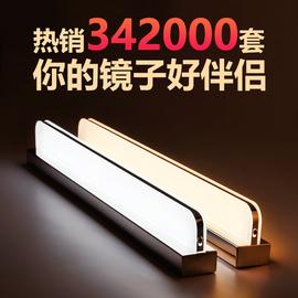 镜前灯 免打孔led浴室卫生间梳妆灯镜子灯壁灯北欧现代简约镜柜灯