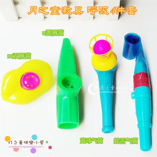 Детские средства для дыхания 5 наборы Двойное обучение дыханию губа M раунд губа U звуковая помощь губа обучение бесплатная доставка по китаю