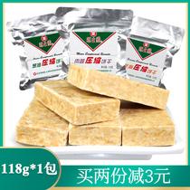 上海冠生园压缩饼干多口味118g即食户外代餐饼干充饥饱腹零食品