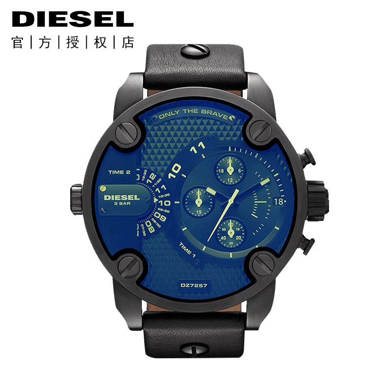 diesel迪赛手表