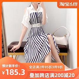 大摆雪纺裙子女衬衫连衣裙女夏2020新款收腰显瘦气质条纹裙中长款图片