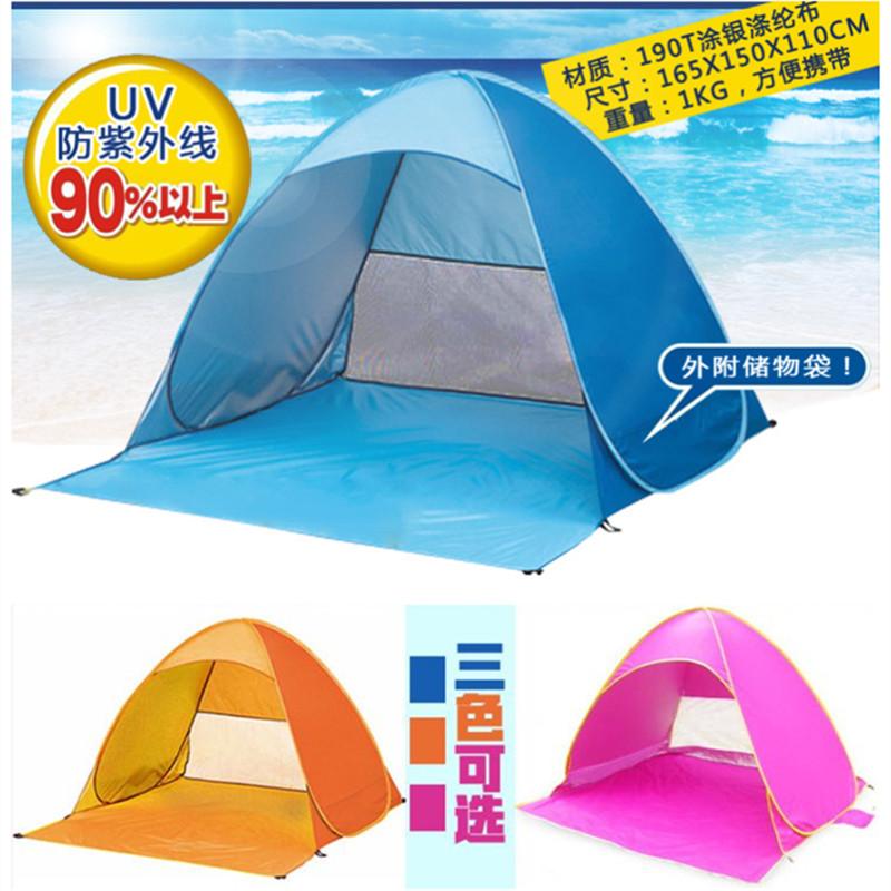 10-17新券速开钓鱼沙滩帐室内儿童小孩帐篷家庭野餐遮阳户外海边防晒