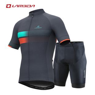 兰帕达夏季骑行服短袖男短裤套装山地车单车衣服公路车自行车装备