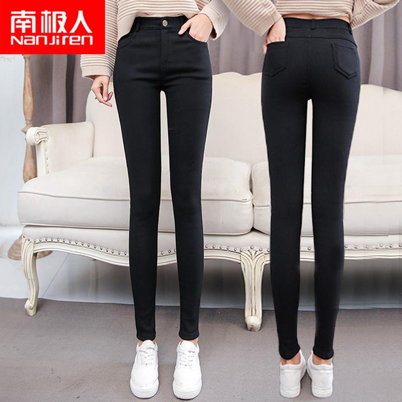 南极人薄款打底裤女春秋外穿2020新款黑色紧身显瘦九分魔术小脚裤