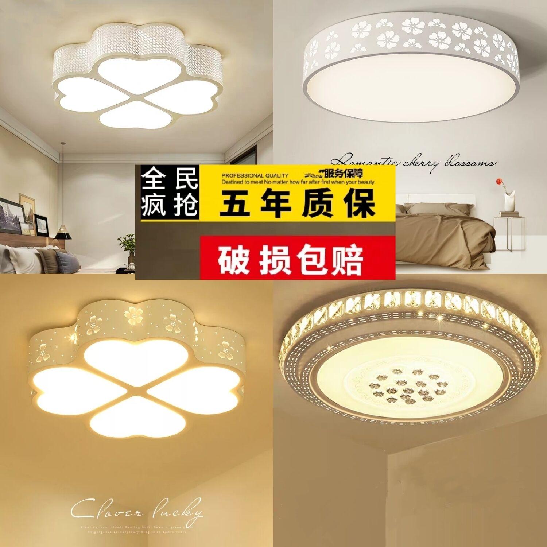 客廳燈水晶燈LED吸頂燈圓形臥室燈簡約現代溫馨書房餐廳陽臺燈具