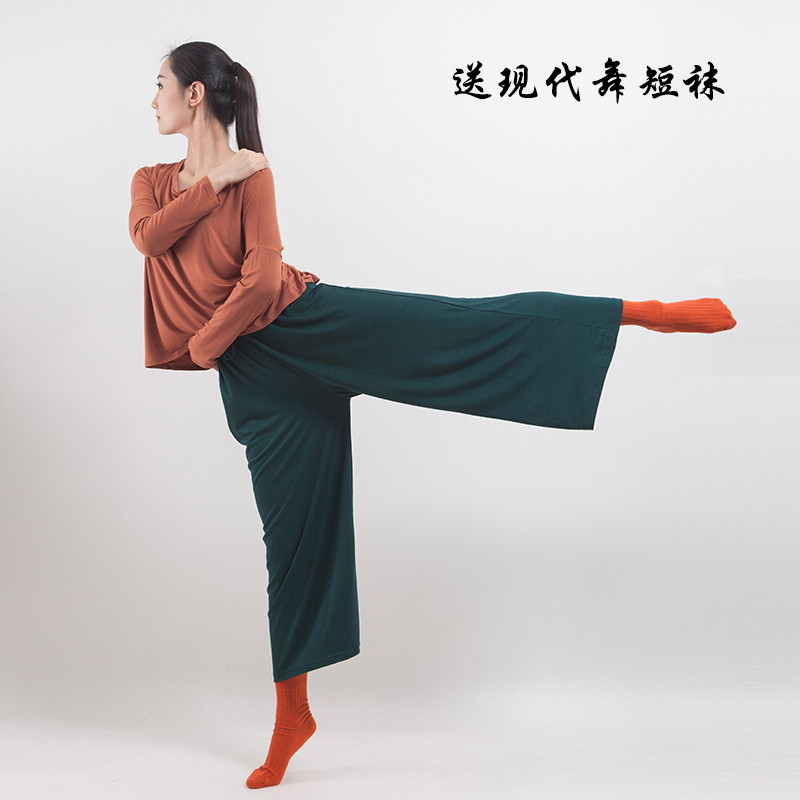 Современный танец широкий брюки современный танец практика гонг одежда свободный танец брюки йога брюки классическая танец практика гонг брюки