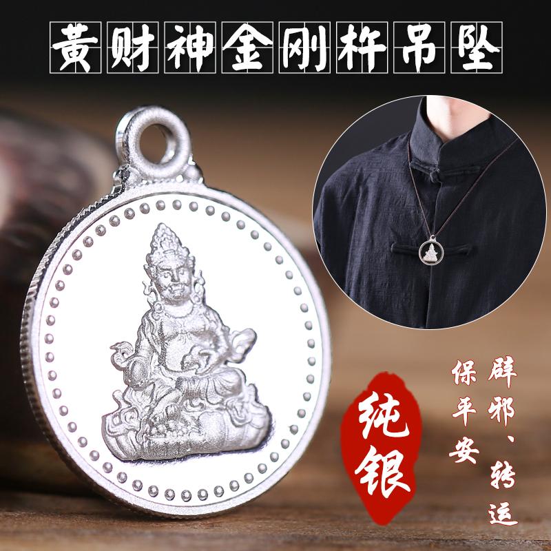 Китайские обереги Артикул 585356129748