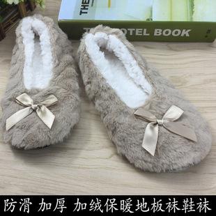秋冬地板襪成人防滑鞋襪大人襪套加厚加絨保暖室內瑜伽早教襪套