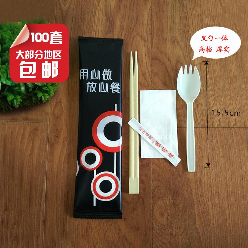 盛榮雅一次性筷子四件套裝餐具包快餐勺一次性竹筷子100套