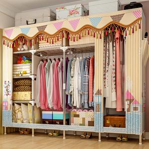 简易衣柜钢管加粗加固布衣柜布艺简约现代经济型组装衣橱收纳柜子