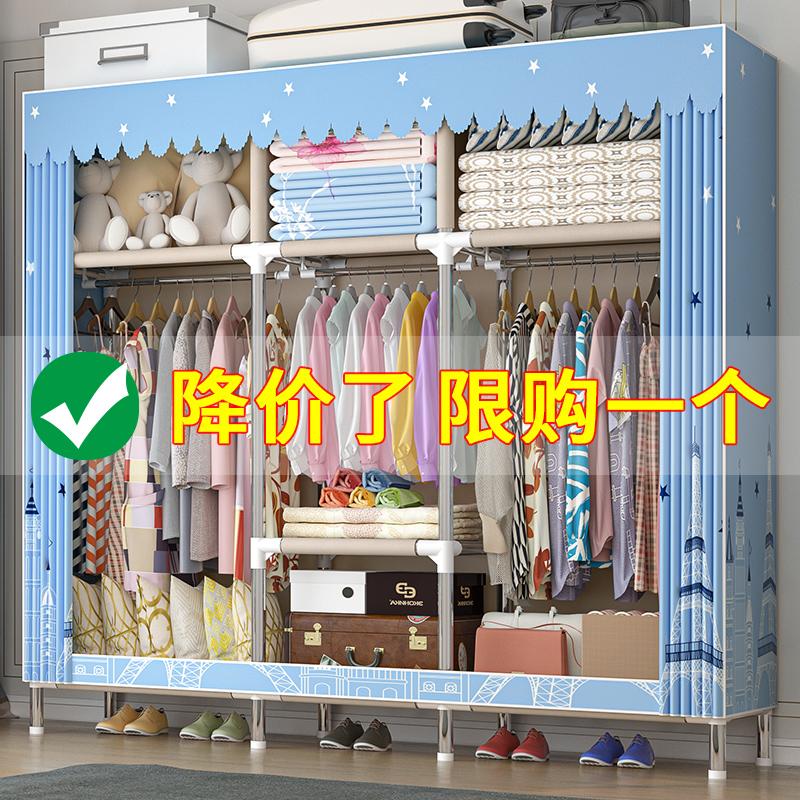 简易衣柜现代简约布衣柜钢管加粗加固出租房用家用卧室收纳挂柜子