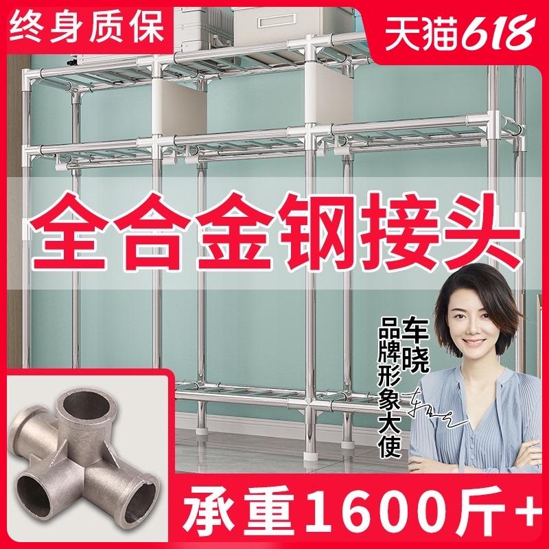 简易衣柜现代简约布衣柜钢管加粗加固出租房家用卧室收纳结实耐用