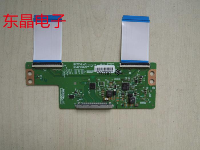 原�b ���S   43E390E  ��板   6870C-0532A   43寸