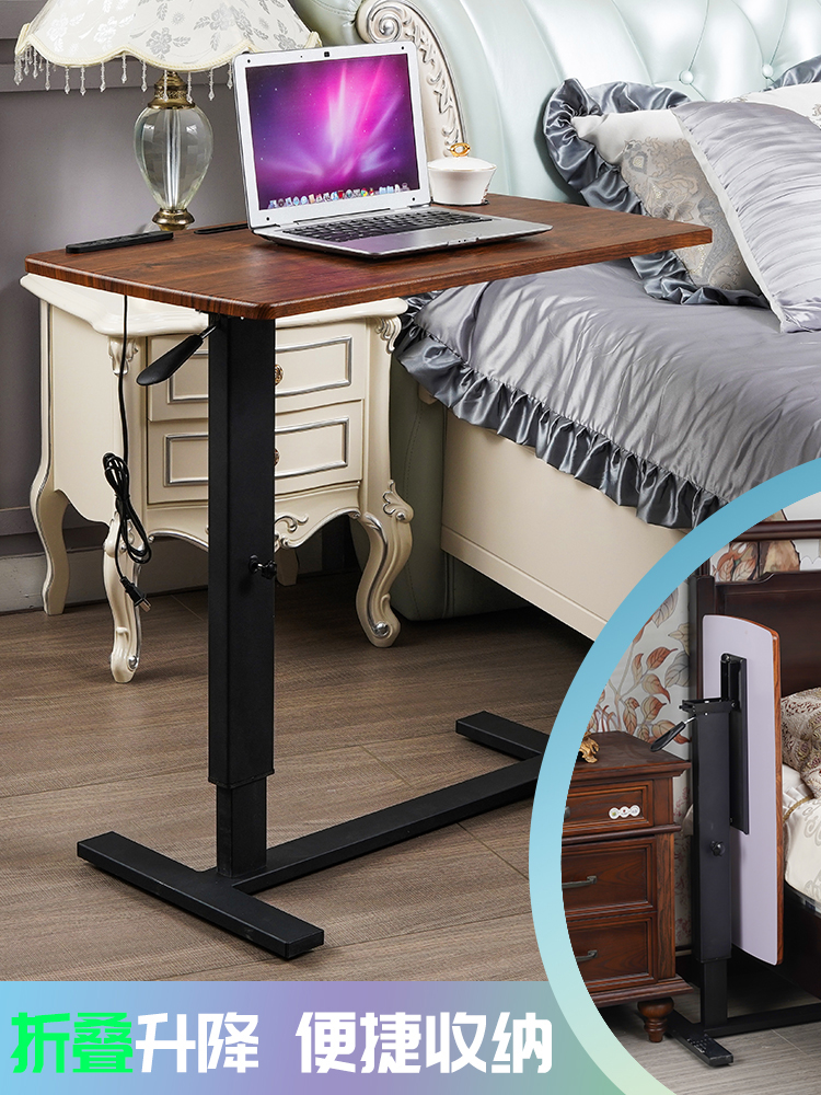 Movable bedside table foldable laptop table lift table bed sofa small table lazy desk