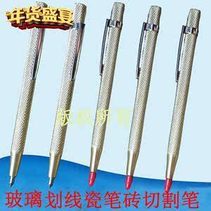 尖式硬质合金头划针划瓷砖切割钢针切割陶瓷划刀记号针钳工线工具