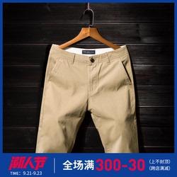 春季纯棉裤子男韩版潮流男士休闲裤修身直筒裤小脚男裤长裤宽松款