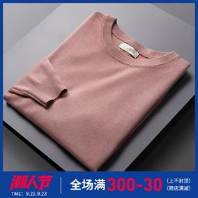 秋季薄毛衣男圆领韩版潮流羊毛衫