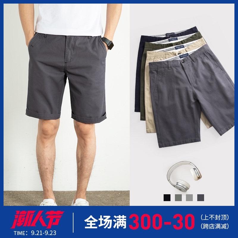 夏季男士休闲短裤男潮流宽松中裤纯棉加大码外穿潮牌白色五分裤男