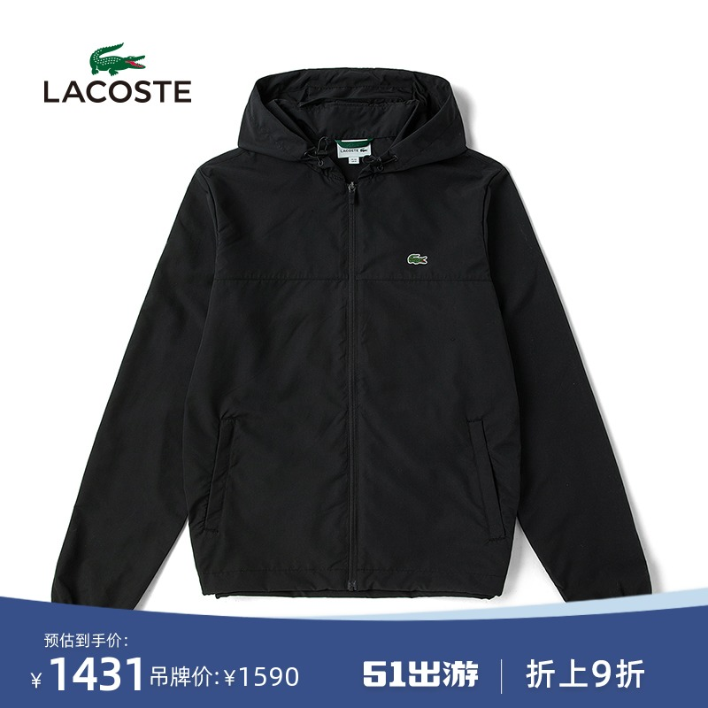 Lacoste French crocodile men's clothing 21 spring new foldable light painting water jacket male BH9801