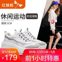 红蜻蜓女鞋2018秋季新款女鞋街拍原宿老爹ins超火鞋鞋ulzzang潮鞋