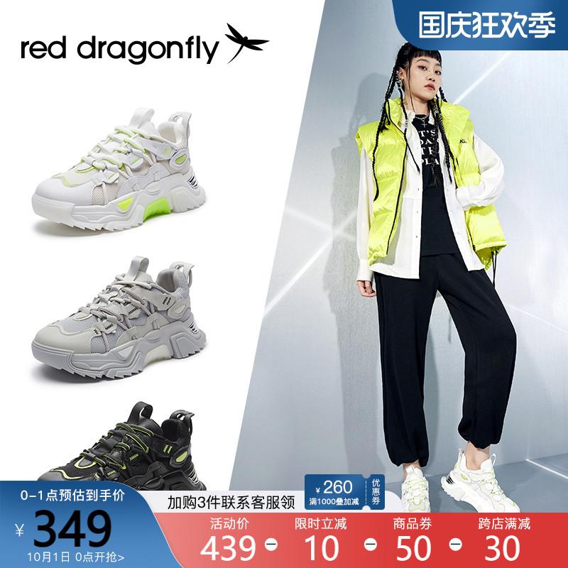 【预售15天】红蜻蜓女鞋21秋季新款ins潮酷厚底老爹鞋运动休闲鞋