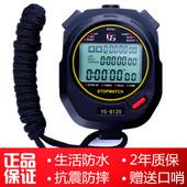 多道電子秒表計時器運動健身跑步田徑訓練學生裁判比賽防水倒計時