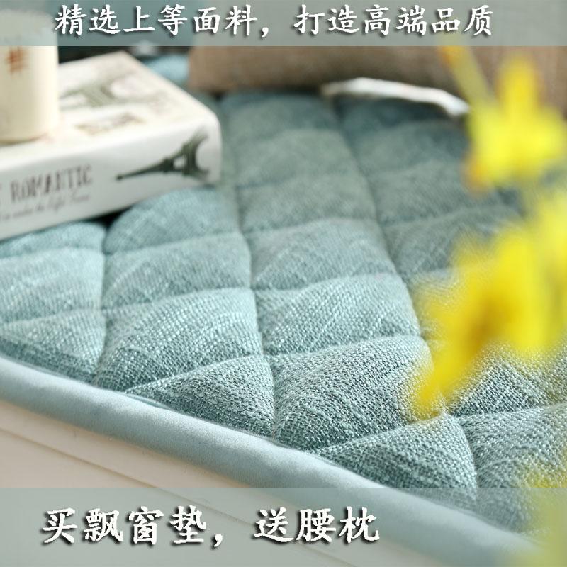 Современный лен эркер коврик окно тайвань подушка балкон подушка нордический стандарт скольжение татами подушки на диване сделанный на заказ