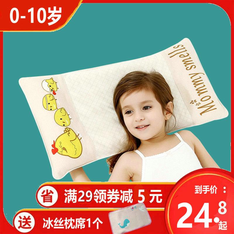 儿童枕头0-1-2-3-5-6岁3个月以上婴儿宝宝小孩彩棉幼儿园四季通用